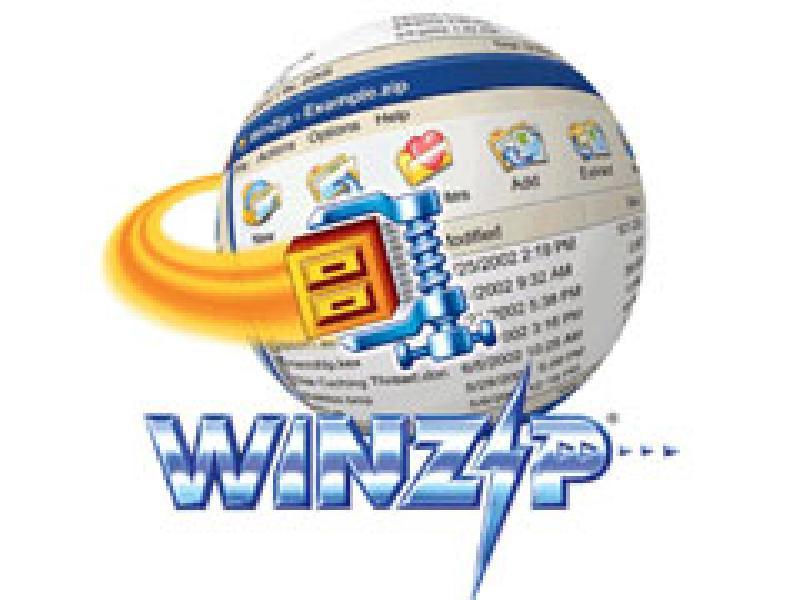 СКАЧАТЬ БЕСПЛАТНО АРХИВАТОР WinZip 12.0 Build 8252 - самая популярная утили